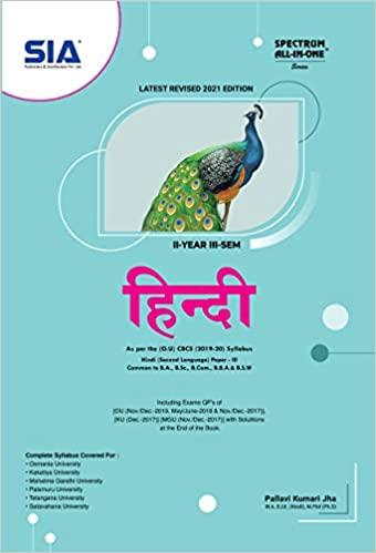 Hindi ourstudys