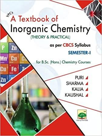 chemistry paper-3 2020