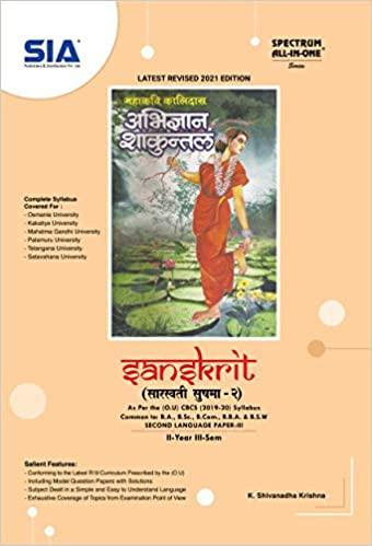 sanskrit ourstudys