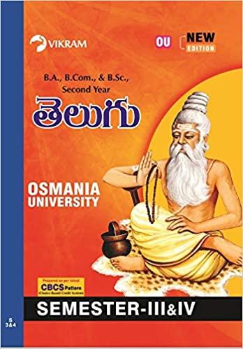 Telugu paper-3 2021 ourstudys